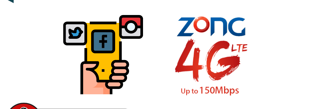 How to Subscribe Zong Social Pack 2021