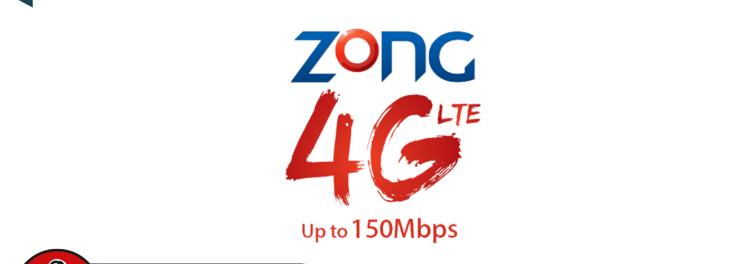 Zong Classified Package – Get 50Mb Zong Internet