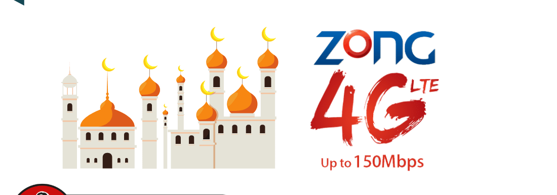 Zong Ramzan Exclusive Day 2021 – 1GB Internet Package